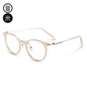 音米2017新款复古大框太阳镜女潮 半框墨镜男士圆脸个性太阳眼镜 AAGCTA677