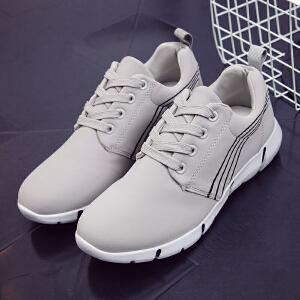 环球 夏季新款板鞋运动休闲潮流平底百搭潮鞋