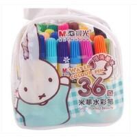 晨光文具 米菲36色手提袋装水彩笔学生儿童绘画笔可水洗FCP90152