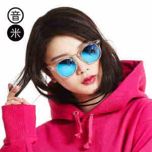 音米圆形太阳镜 女潮复古眼镜炫彩时尚墨镜女个性偏光镜