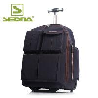 赛德纳(Sedna)拉杆背包拉杆包双肩旅行包旅行袋行李包背包书包防水棉纶 SDN645L