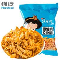 台湾进口 张君雅小妹妹 酱烧虾拉面条饼 65克 方便面小吃进口特产零食