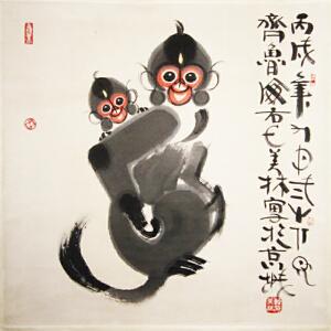 韩美林《猴立轴已裱》国家一级美术师