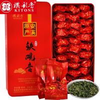 祺彤香2017春茶叶  安溪铁观音茶叶 新茶清香型乌龙茶原产礼盒装256克