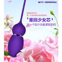 【九色生活】nano缩阴球震动阴道收缩跳蛋哑铃私处紧致成人自慰器情趣性用品