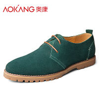 奥康反绒真皮男款日常休闲男鞋反绒皮鞋板鞋英伦流行韩版潮流鞋