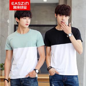 逸纯印品(EASZin)夏季新款韩版宽松大码短袖印花休闲体恤衫