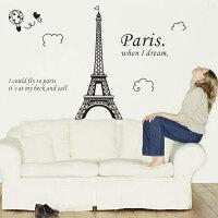 宜美贴 巴黎铁塔 客厅沙发电视墙卧室浪漫创意背景墙家装壁纸墙贴