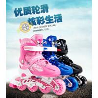 【全店支持礼品卡】儿童溜冰鞋全套装3-12岁男女孩滑冰鞋护具直排轮滑鞋可调闪光