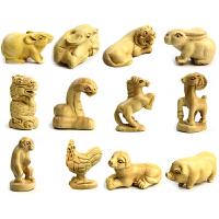黄杨木十二生肖属相木雕摆件手把件鼠牛虎兔龙蛇马羊猴鸡狗猪把件