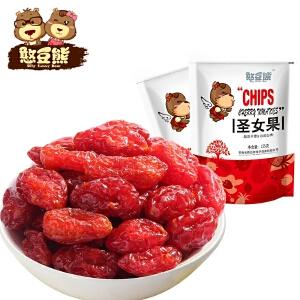 【憨豆熊 _ 圣女果干125g*2袋】 零食蜜饯果干 小番茄