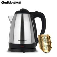 Grelide/格来德 WWK-1805S 304不锈钢电水壶自动断电热水壶烧水壶