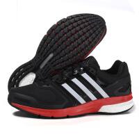 adidas阿迪达斯男鞋跑步鞋BOOST缓震震运动鞋BA9504