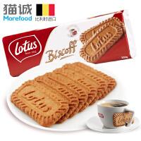 【比利时进口】 Lotus/和情 焦糖饼干250g 比利时进口饼干零食品