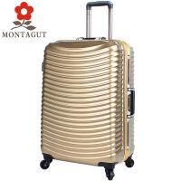 梦特娇Montagut 铝框拉杆箱万向轮行李箱TSA海关密码旅行箱20/24/28寸学生登机箱子出国托运箱包