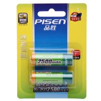 【包邮】品胜(PISEN)5号电池/7号电池 AA镍氢充电电池900/2500mAh(2只装)
