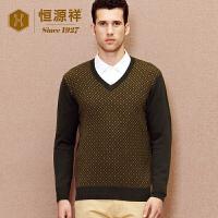 恒源祥男式波点格纹长袖V领羊绒衫秋冬加厚套头纯羊绒衫