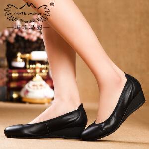 【下单立减10元,满299-50】玛菲玛图 真皮坡跟圆头舒适工作鞋护士单鞋通勤女鞋休闲鞋0263-20