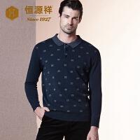 恒源祥翻领羊绒衫秋冬季新品中年男士polo领纯羊绒套头毛衣厚