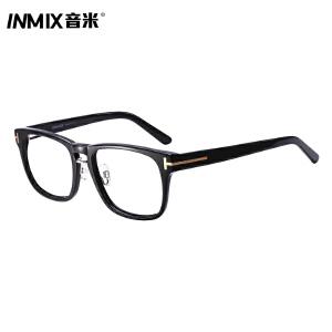 音米近视女款大脸眼镜框 个性眼睛框镜架 时尚板材男配眼镜潮2453