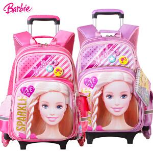 Barbie芭比儿童书包小学生3-6年级可拆卸三轮可爬楼卡通拉杆书包 BB8113