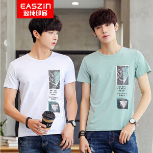 EASZin逸纯印品 短袖T恤男 2017夏季新款韩版修身马丁眼镜印花莫代尔棉体恤衫