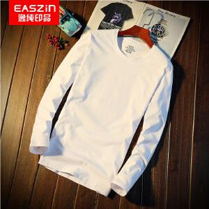 逸纯印品(EASZin)男士短袖t恤 夏季韩版短袖T恤五角星几何印花男士大码加肥T恤衫潮男