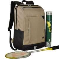 2015羽毛球包双肩运动背包鞋包男女款网球拍背包户外运动背包防水双肩包休闲背包