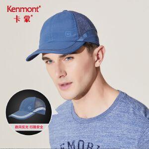 卡蒙户外运动遮阳帽男士防紫外线棒球帽夏季速干防晒鸭舌帽跑步帽3400
