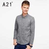 以纯A21男装修身长袖衬衫 个性舒适男士衬衣2017春装新品时尚休闲衣服