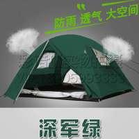 休闲双层公园沙滩帐篷 户外3-4人钓鱼防雨遮阳罩 草地郊外野餐露营帐篷