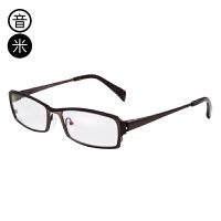 音米2016新款商务纯钛眼镜框 近视眼镜男半框变色防蓝光辐射眼镜架男全框AAGCGG672