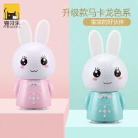 猫贝乐 智能早教故事机可充电下载星空投影 婴幼儿童MP3宝宝玩具小兔子