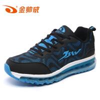 金帅威 男鞋全掌气垫减震耐磨跑步鞋男运动休闲鞋