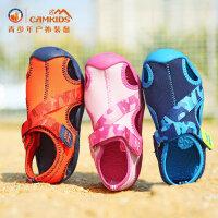 camkids小骆驼童鞋男凉鞋2017夏季新款儿童凉鞋女宝宝凉鞋沙滩鞋