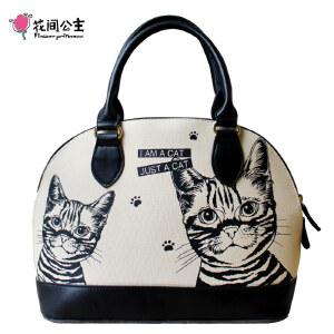 花间公主可爱贝壳包2017年夏季原创时尚潮流斜跨中号女士手提包