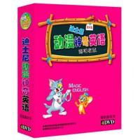 迪士尼动漫神奇英语4DVD 猫鼠嘉年华 儿童DVD