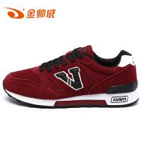 金帅威 新款跑步鞋男韩版经典运动鞋休闲鞋男增高鞋旅游鞋防滑