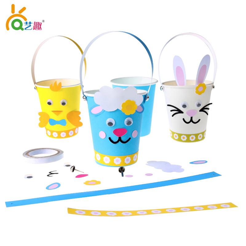 艺趣幼儿园手工彩色纸杯动物小篮子春季春天儿童diy手工材料幼儿.