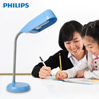 飞利浦PHILIPS彩硕台灯 工作学习阅读台灯 节能护眼灯