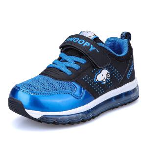 史努比童鞋男童气垫运动鞋中大童透气网鞋儿童减震跑步鞋