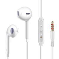 【包邮】V6苹果安卓通用线控耳机 线控带麦 入耳式 苹果 安卓 华为 荣耀 三星 小米 乐视 魅族 OPPO VIVO ZUK 360 ipadair ipadmini MacBook Pro Air 耳机 手机耳机 有线耳机