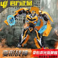 变形玩具大号黄蜂金刚4 汽车人模型男孩儿童玩具合金版机器人套装