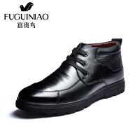 富贵鸟高帮鞋加绒保暖棉鞋男士休闲皮鞋 年冬季新款皮鞋