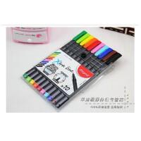 马培德Maped 10色彩色签字笔 极细中性笔套装 水性勾线笔 749150 新款10色套装,三角笔杆。