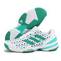 adidas阿迪达斯女鞋网球鞋2017新款运动鞋BA9094