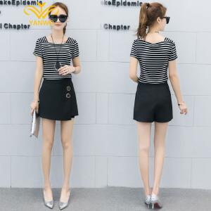 演沃 2017时尚新款条纹T恤女A字短裙夏季女装生两件套潮