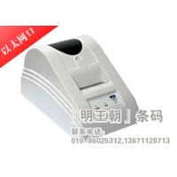 以太网口 SPRT思普瑞特 SP-POS58III 58mm热敏小票打印机