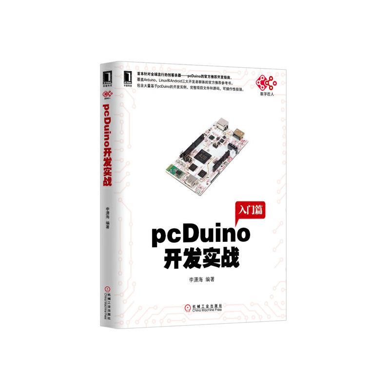 pcDuino...