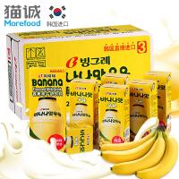 包邮 【韩国进口牛奶】Binggrae/宾格瑞 香蕉味牛奶饮料 200ml*24盒 营养早餐牛奶